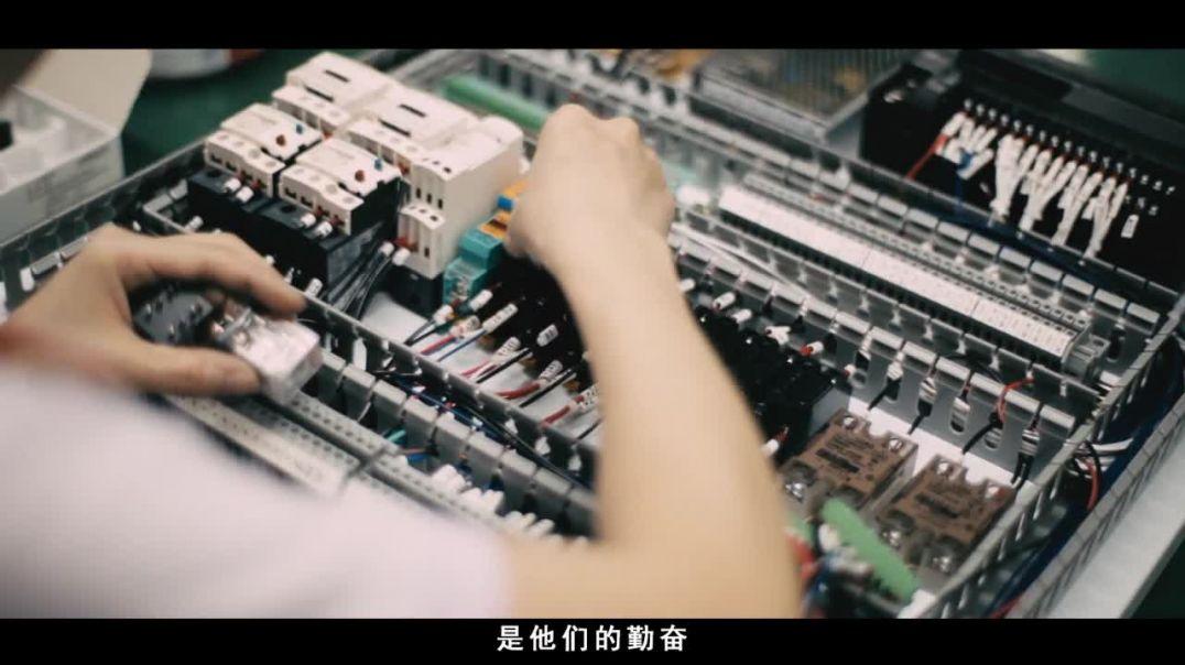 佳龙科技企业宣传片
