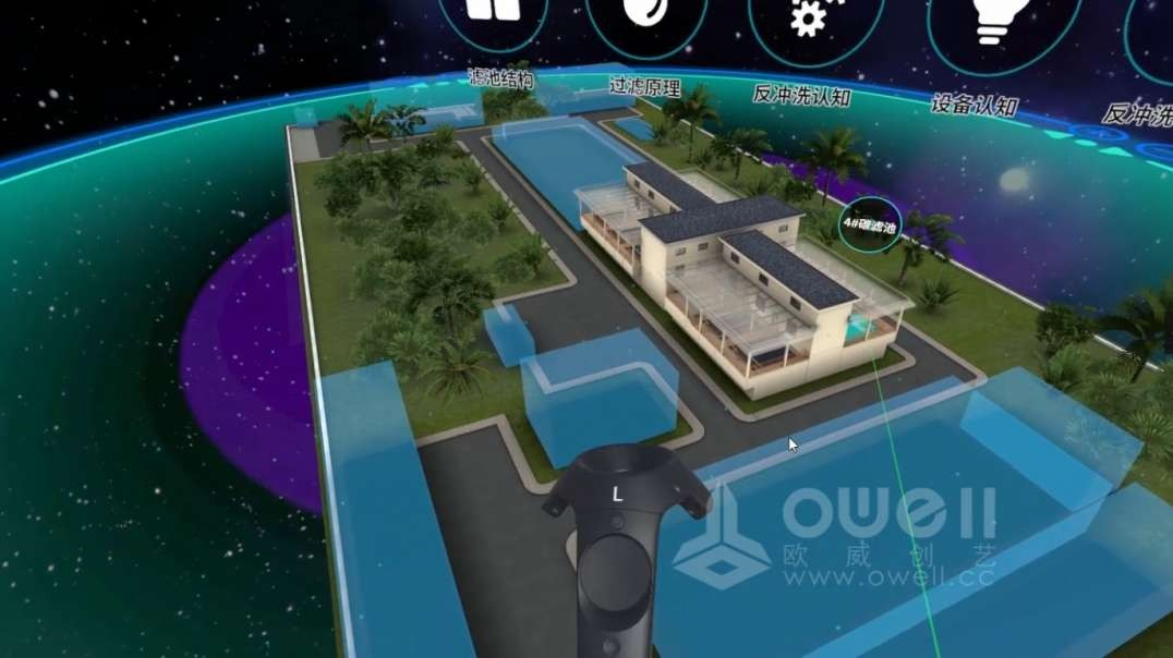 华自科技水处理VR培训考核系统